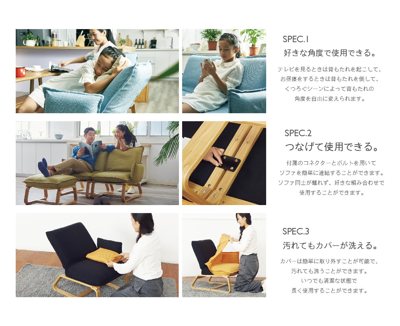 hidamariダイニング KUTSUROGI 製品の特長.jpg