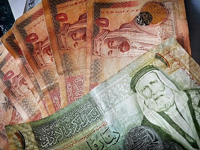 jordan money.jpg