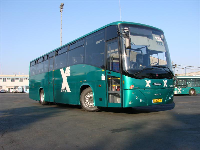Photo courtesy of Egged buses