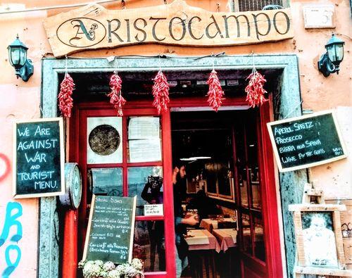 Aristocampo, Trastevere.jpg