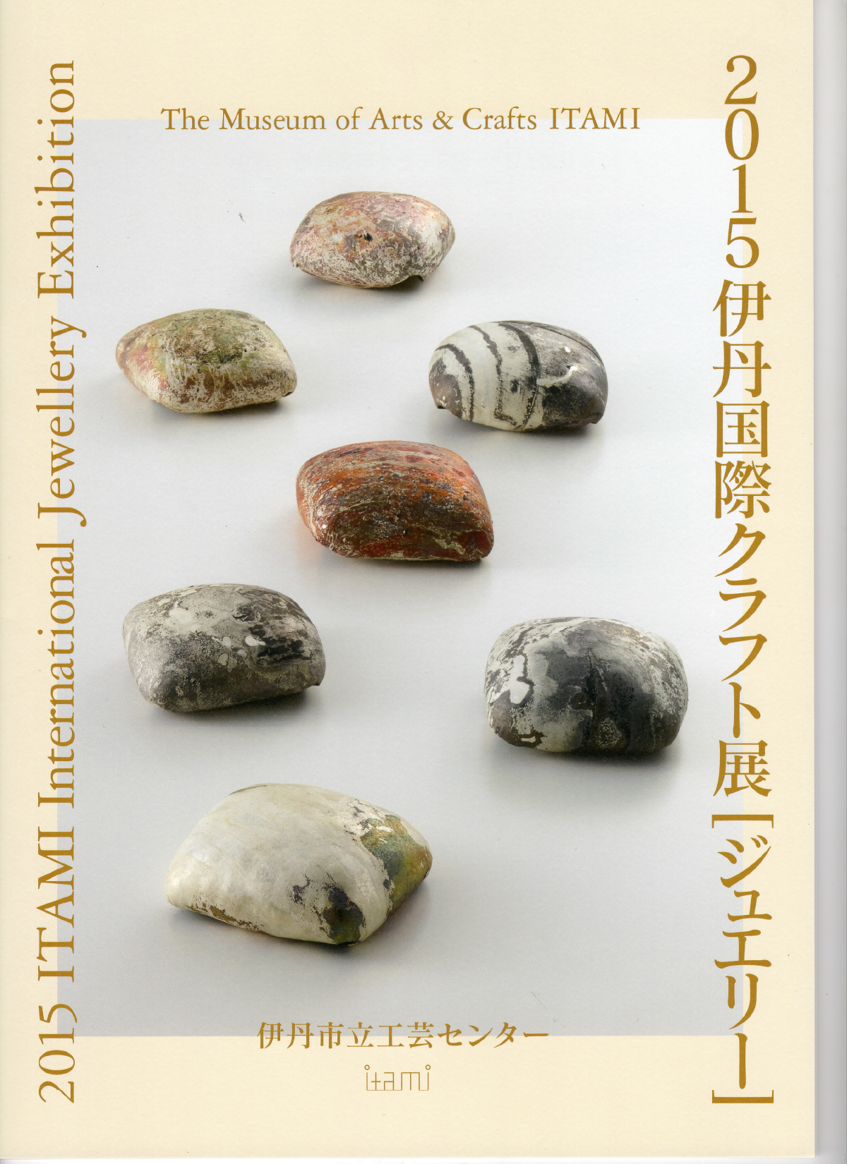 ITAMI 2015 catalogue-1.jpg