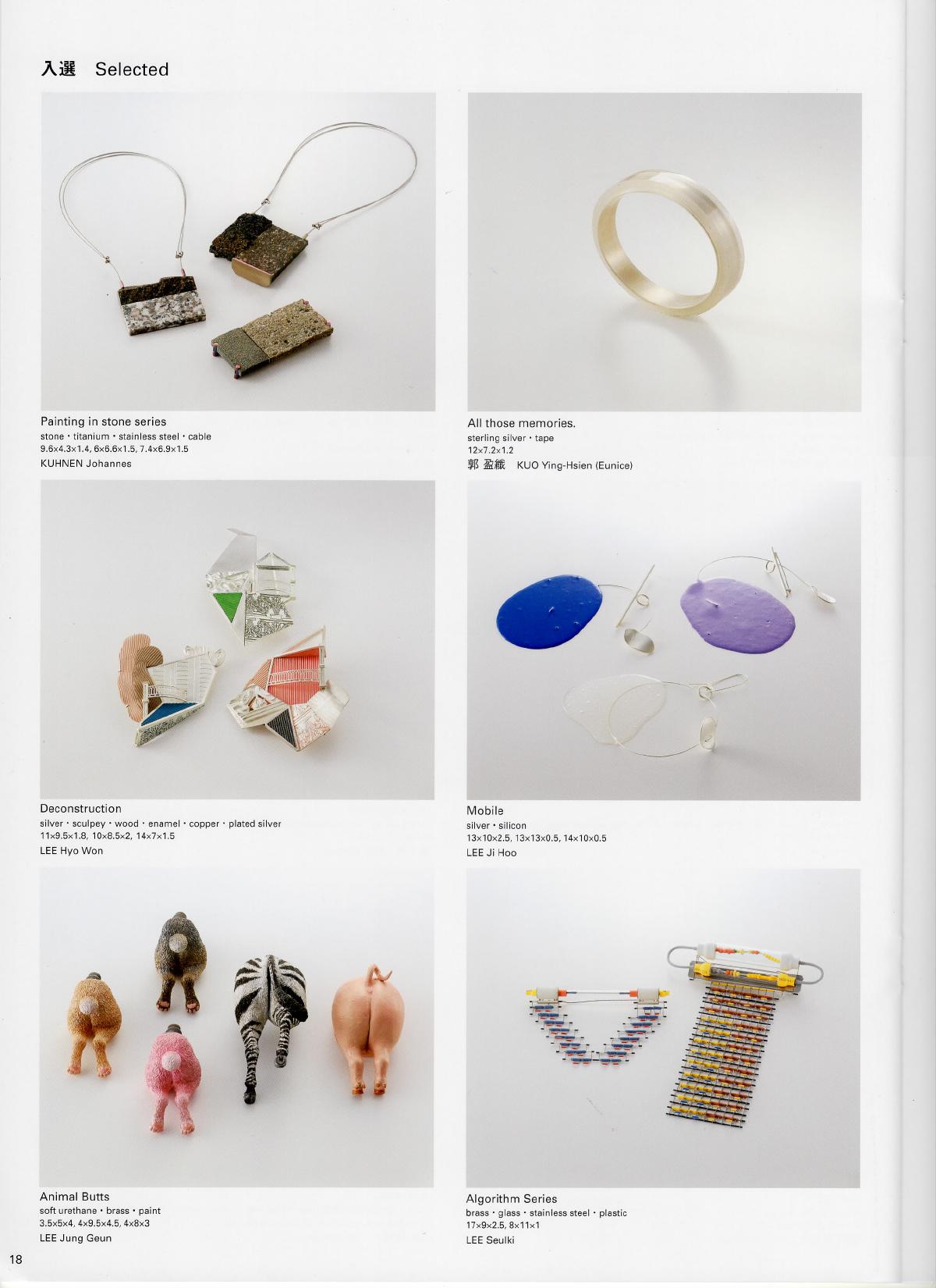 ITAMI 2015 catalogue-3.jpg
