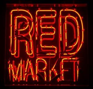 RedMarketSign-300x289.jpg