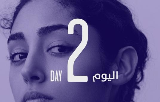 Doha-Film-Festival.jpg