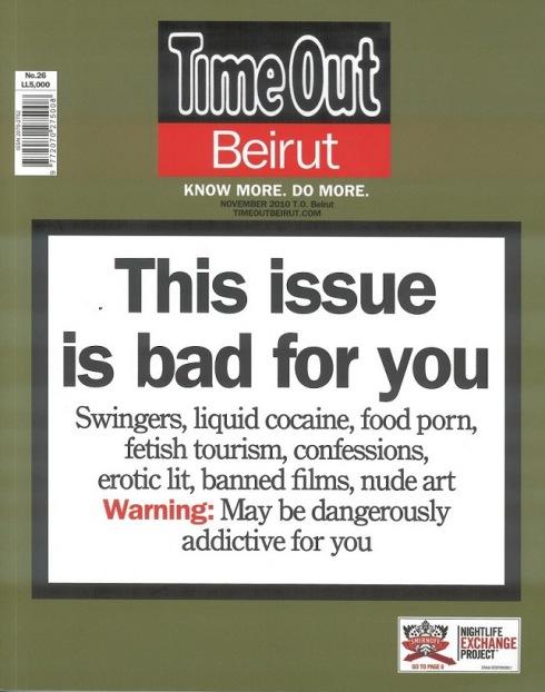 Beirut-Bad-Issue.jpg