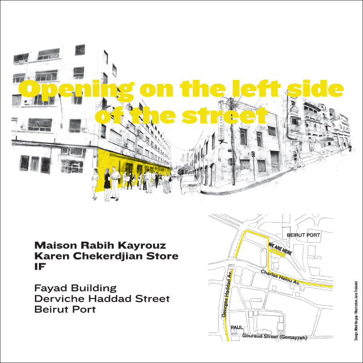 Opening-on-the-left-side-of-the-street1.jpg