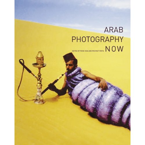 arab-photography-now.jpg