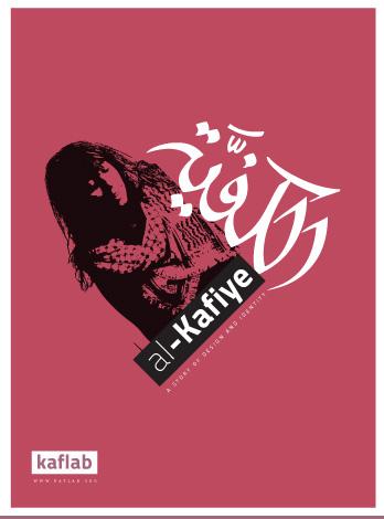 al-kafiye2.jpg