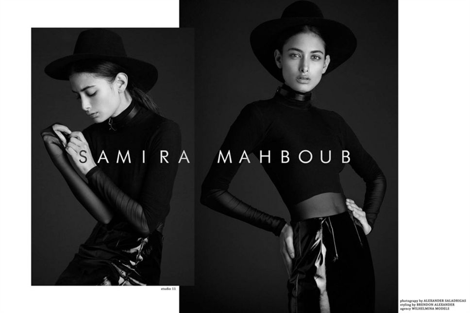samira mahboub