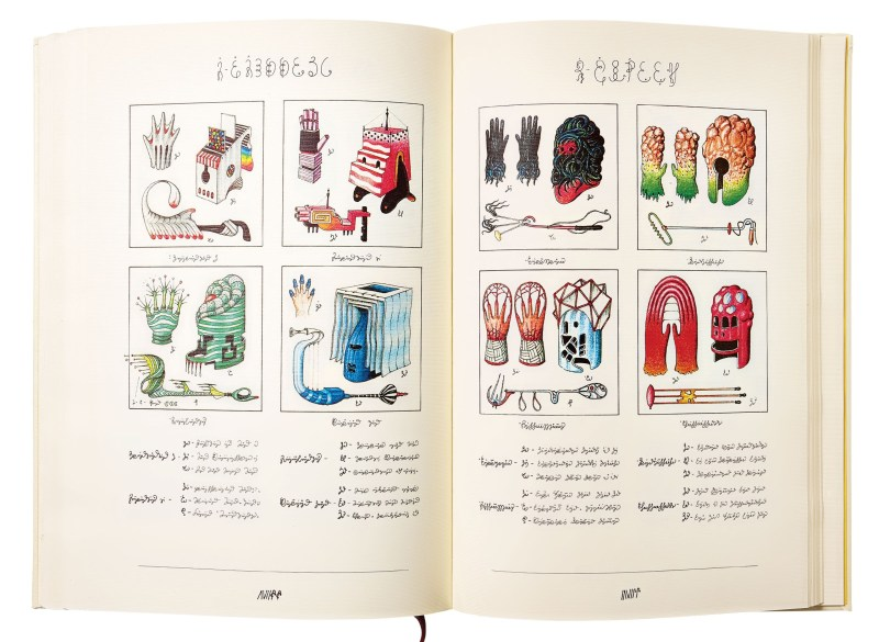 double-page-codex-seraphinianus.jpg