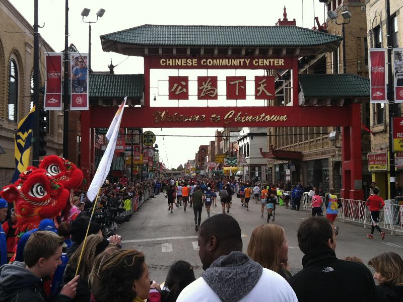 chicago marathon chinatown runsisterrun.jpg