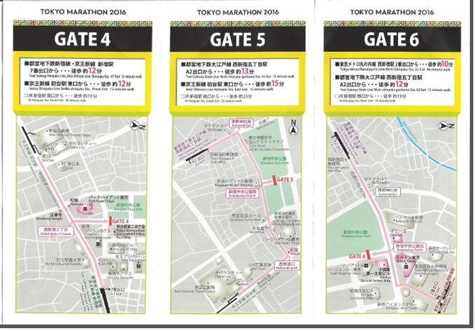 Tokyo marathon starting gate map image 4.png
