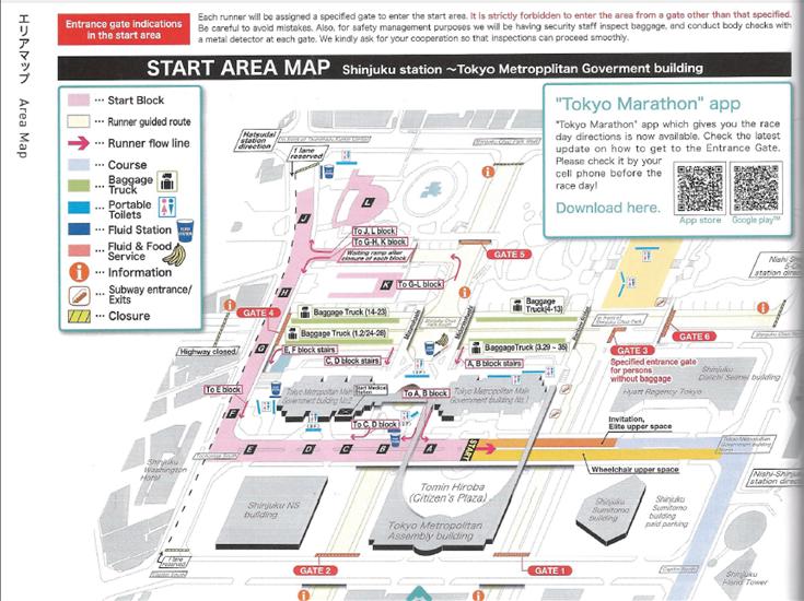 tokyo marathon starting area image 5.png