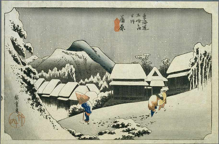Night Snow at Kambara by Utagawa Hiroshige