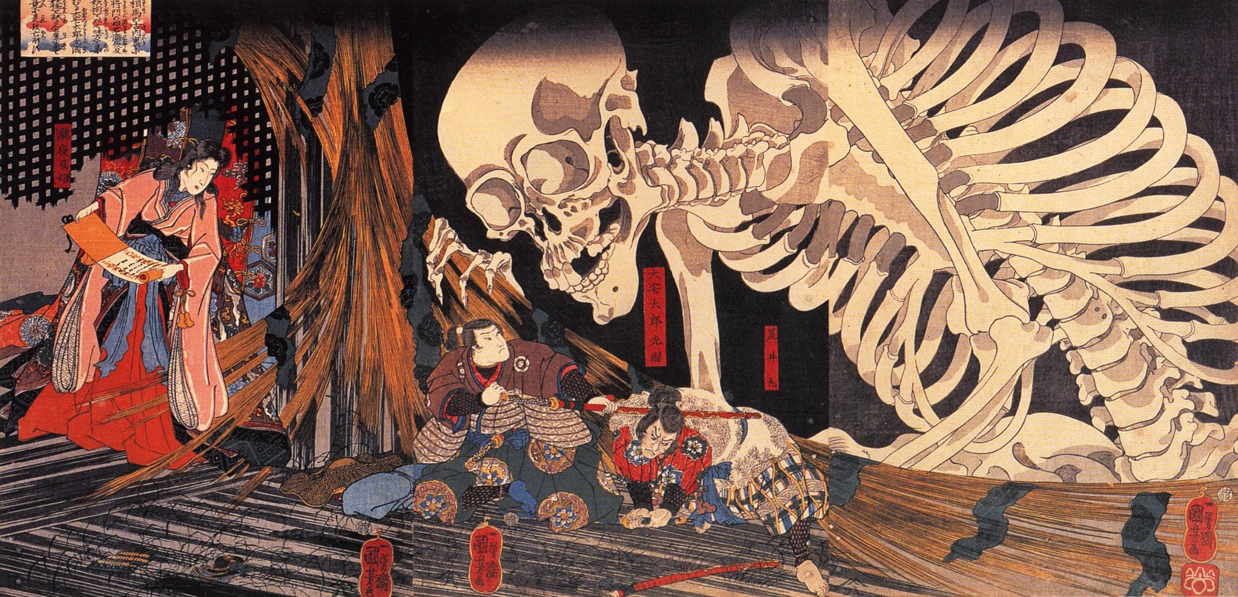 Takiyasha the Witch and the Skeleton Spectre by Utagawa Kuniyoshi