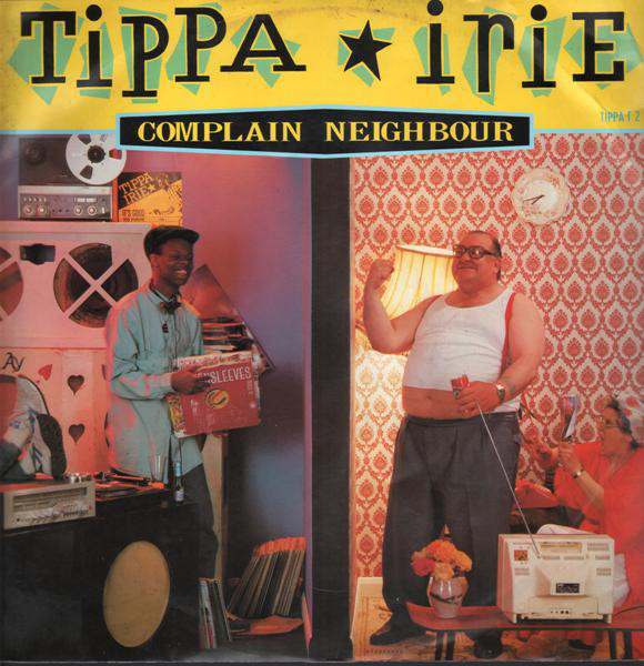 The 7-inch Single cover