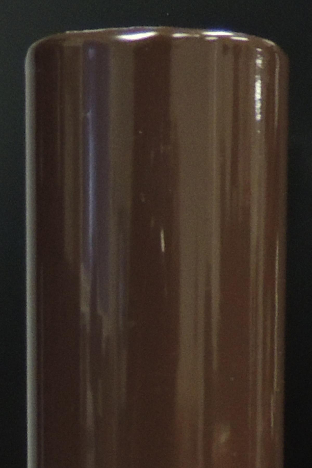 Brown 8017