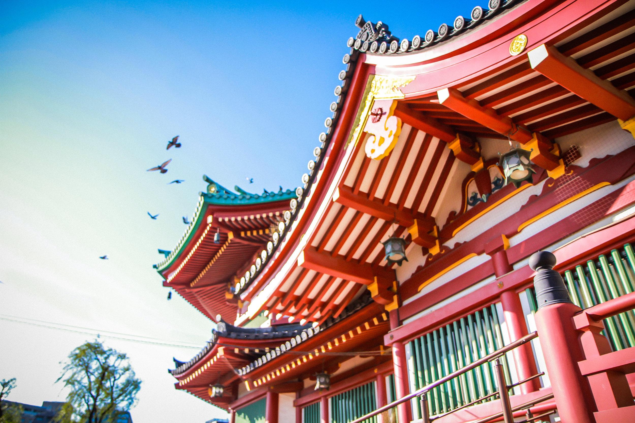 """""""Shrine"""" Ueno Park, Tokyo, Japan"""