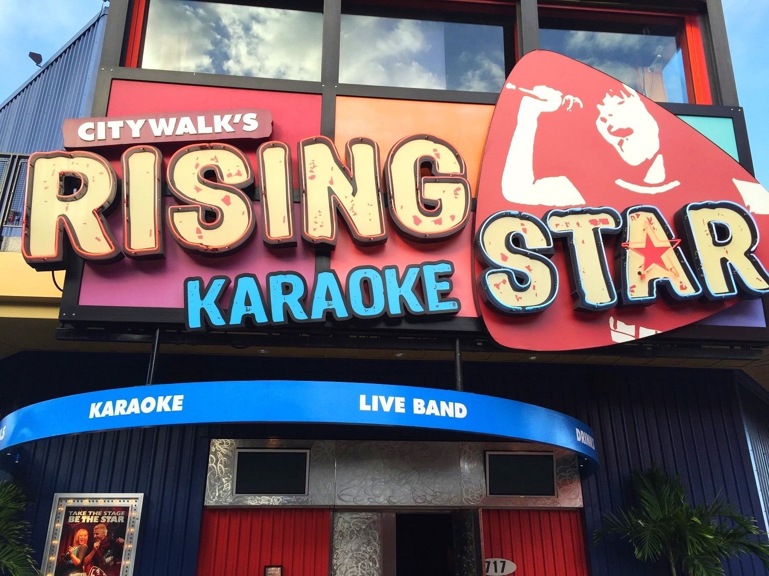 The entrance of CityWalk's Rising Star.