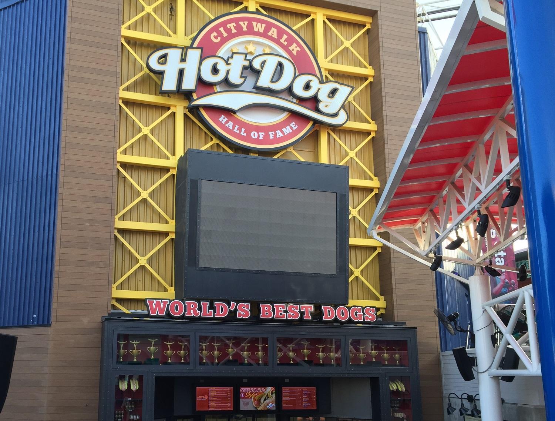 CityWalk Hot Dog Hall of Fame Billboard