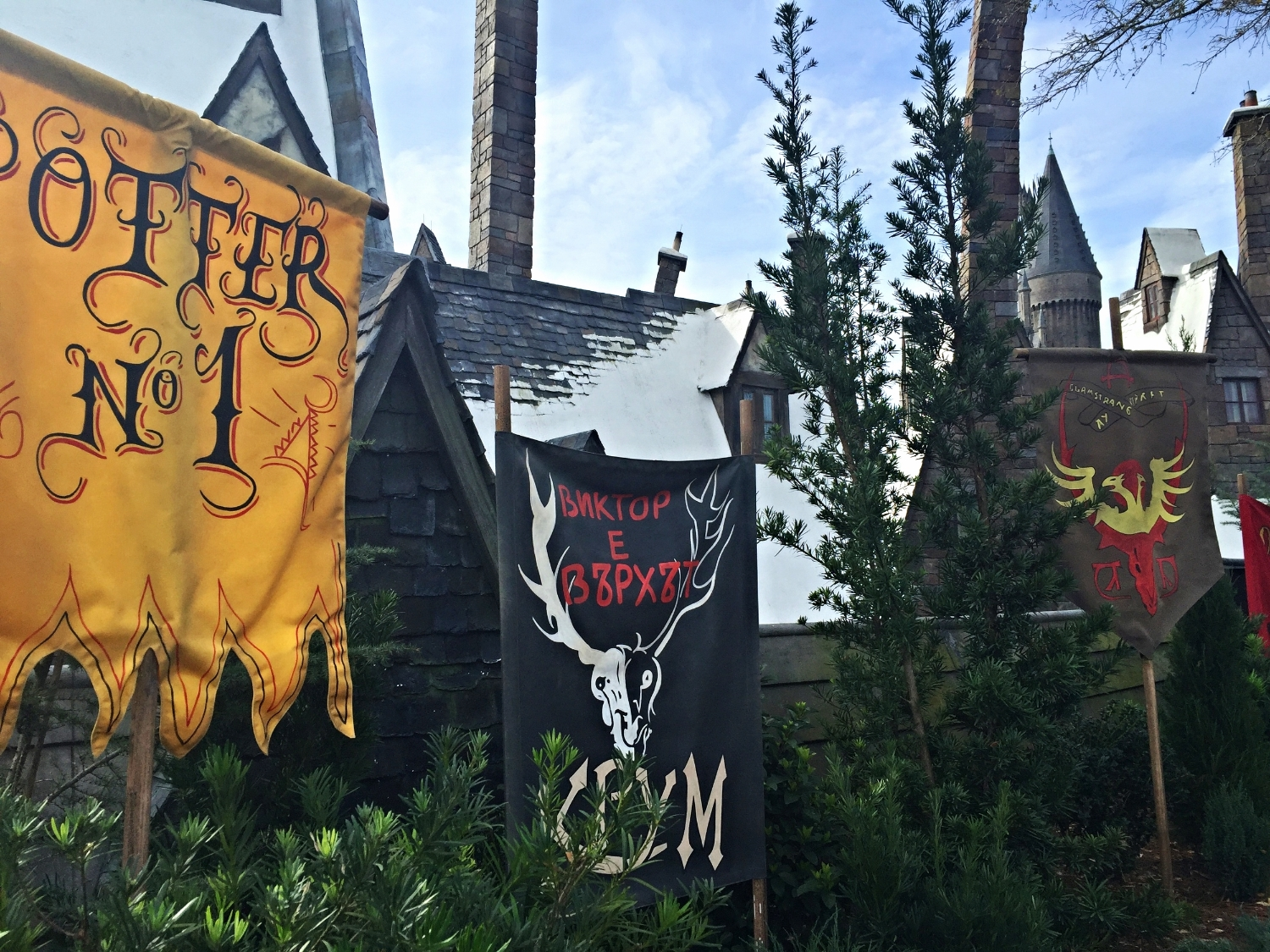 Banners of Support in Dragon Challenge Queue