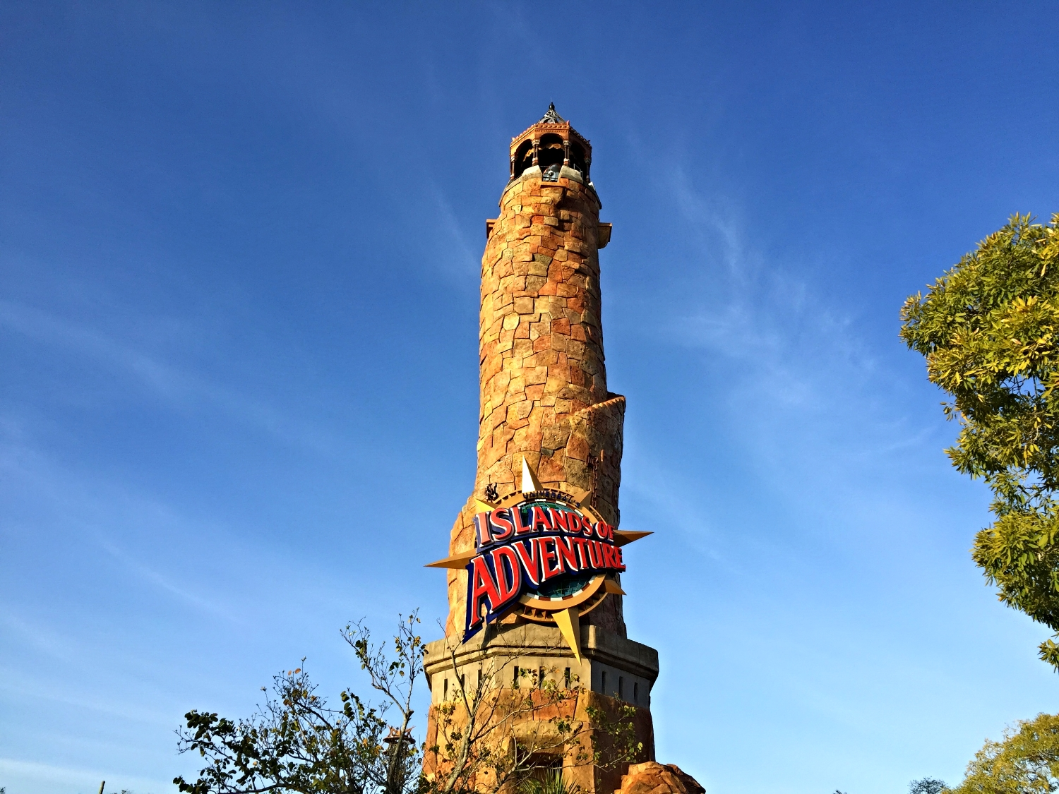 The Pharos Lighthouse in Islands of Adventure.