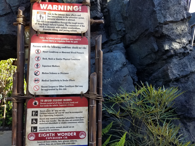 Skull Island Warning Sign