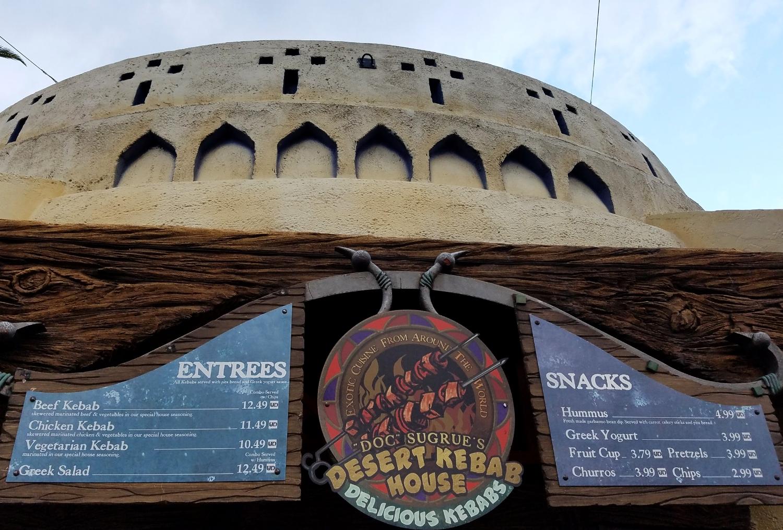 Doc Sugrue's Desert Kebab House menu.