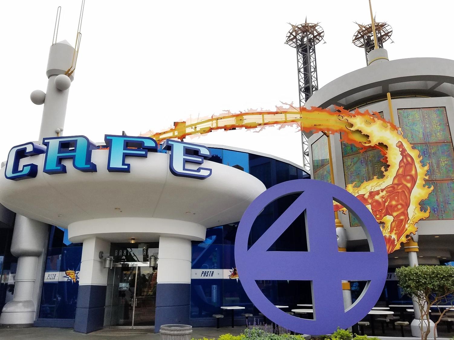 Cafe 4 in Marvel Super Hero Island