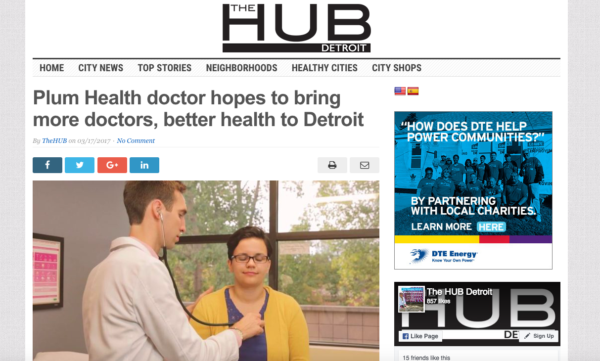 Plum Health DPC in the HUB Detroit.png