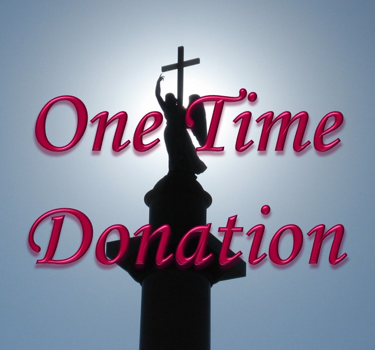 one-time-donation.jpg