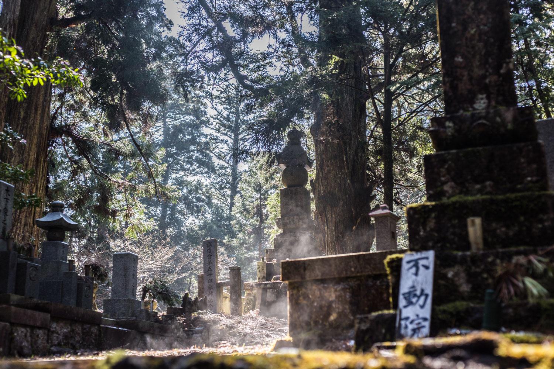 japan-koyasan-8.jpg