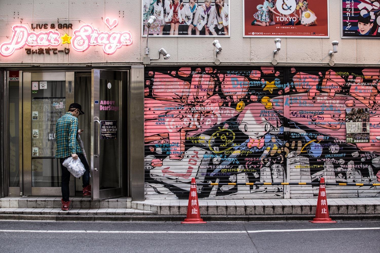 japan-tokyo-3.jpg