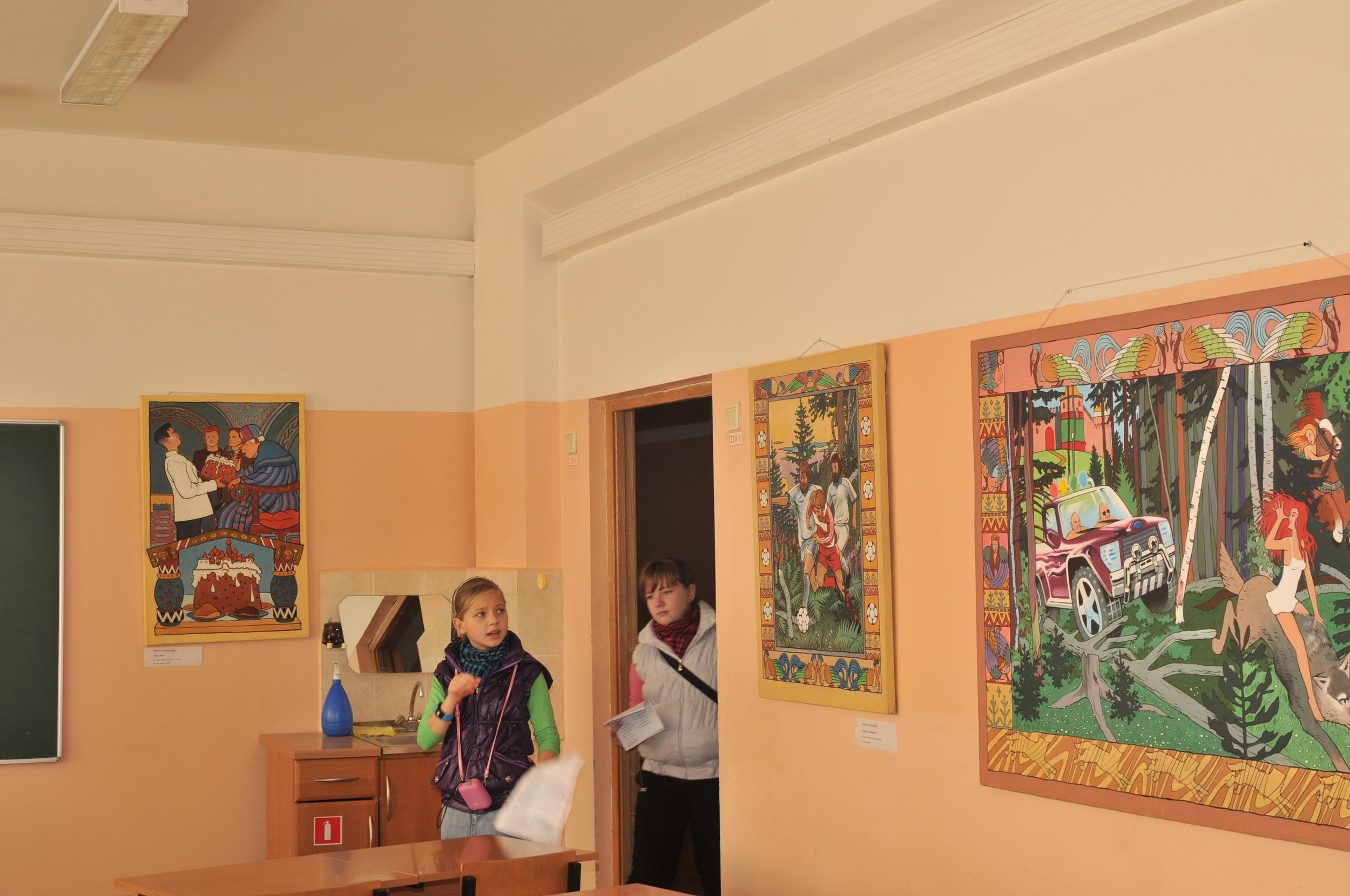 Работы Александра Савко в кабинете русского языка и литературы
