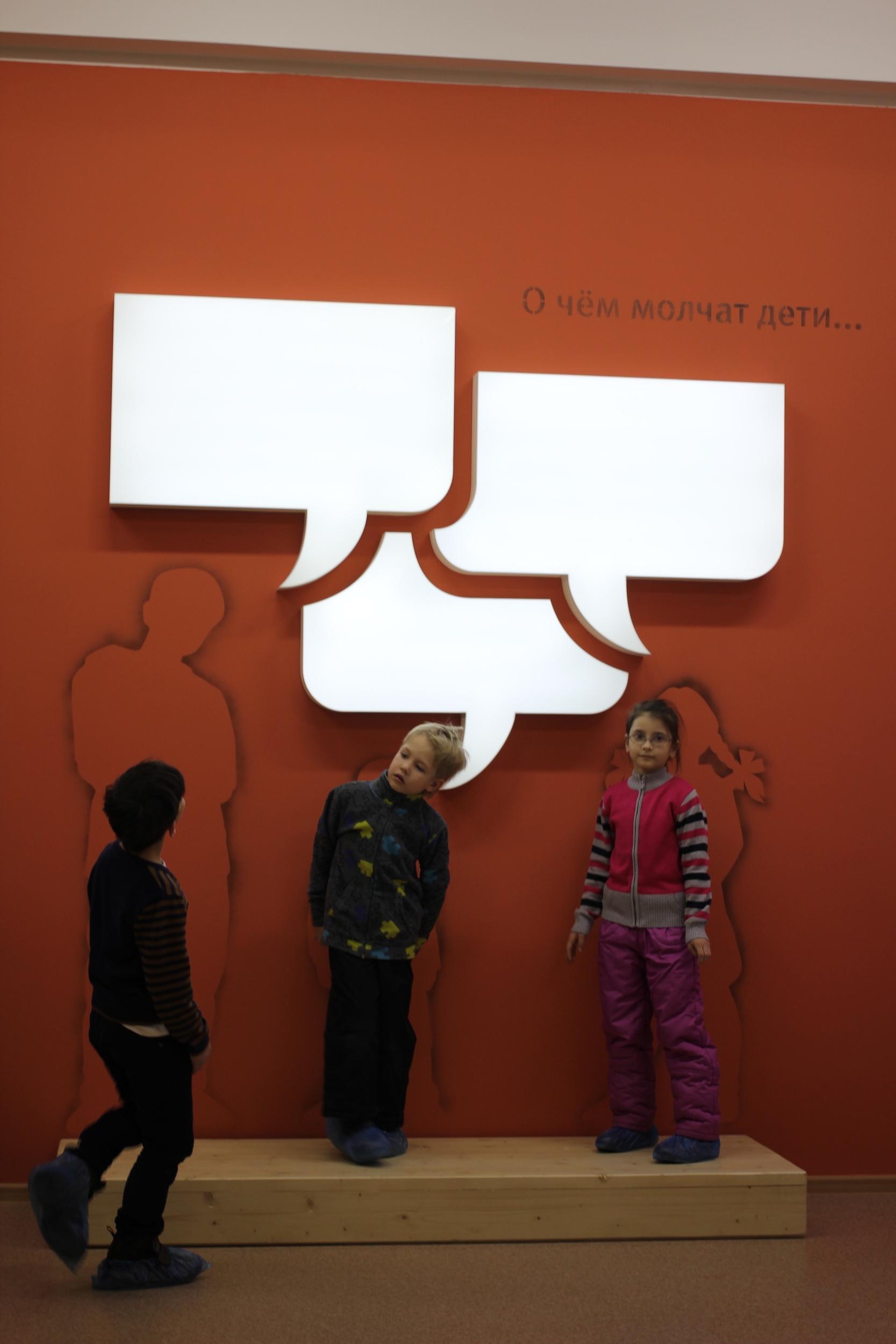 "Олег Кошелец, инсталляция ""О чём молчат дети..."""