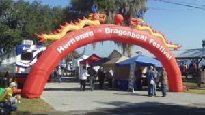 dragonboat_festival.jpg