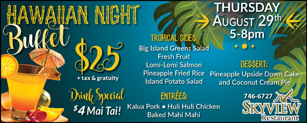 Hawaiian Night Buffet Aug 2019 EB(1).jpg