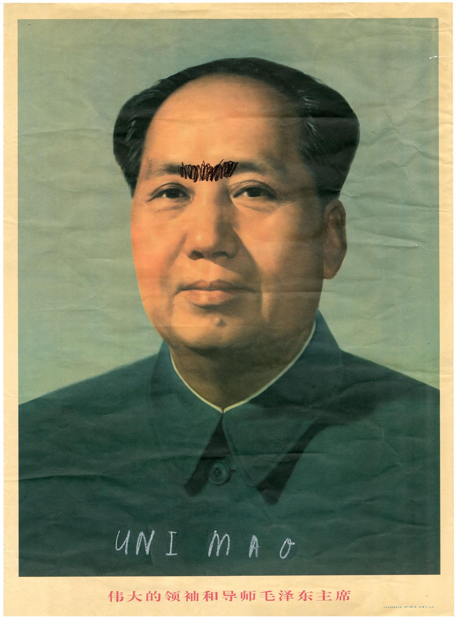 Uni Mao, 2012