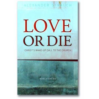 love_or_die_xlarge.jpeg