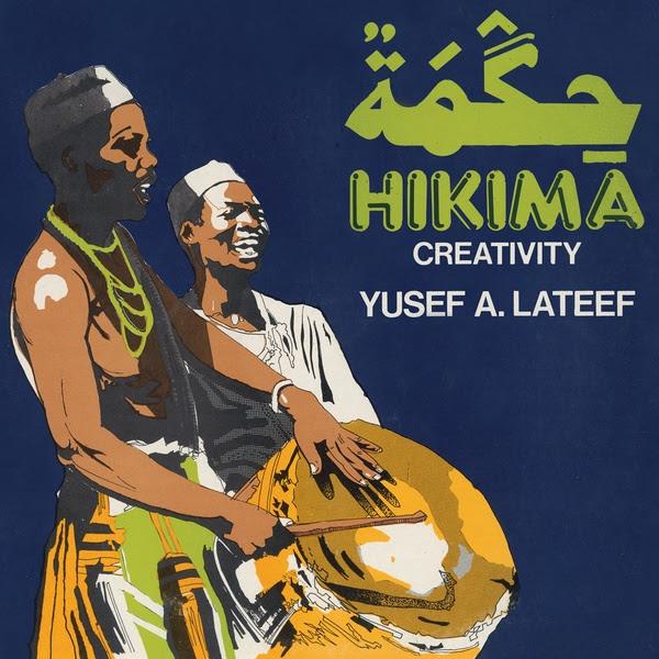 YusefLateef-Hikima.jpg