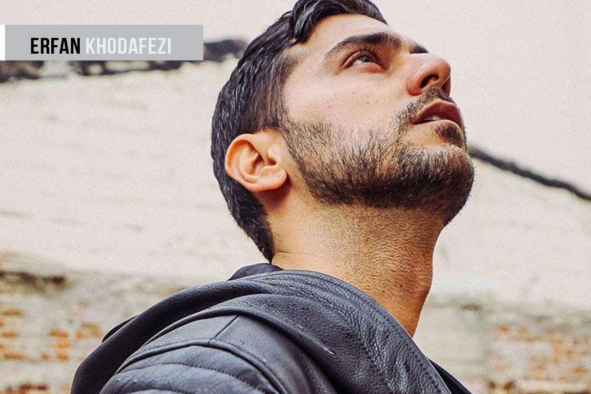 SaraZandieh_Grid_ERFAN_COVER.jpg