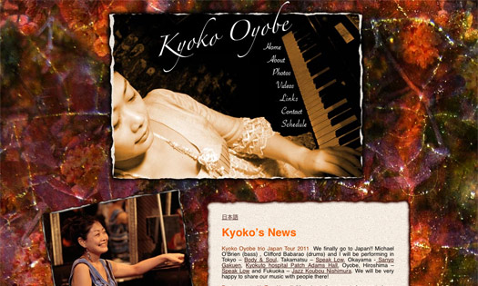 KYOKO OYOBE, MUSICIAN  (BACKGROUND ELEMENTS, SITE DESIGN)
