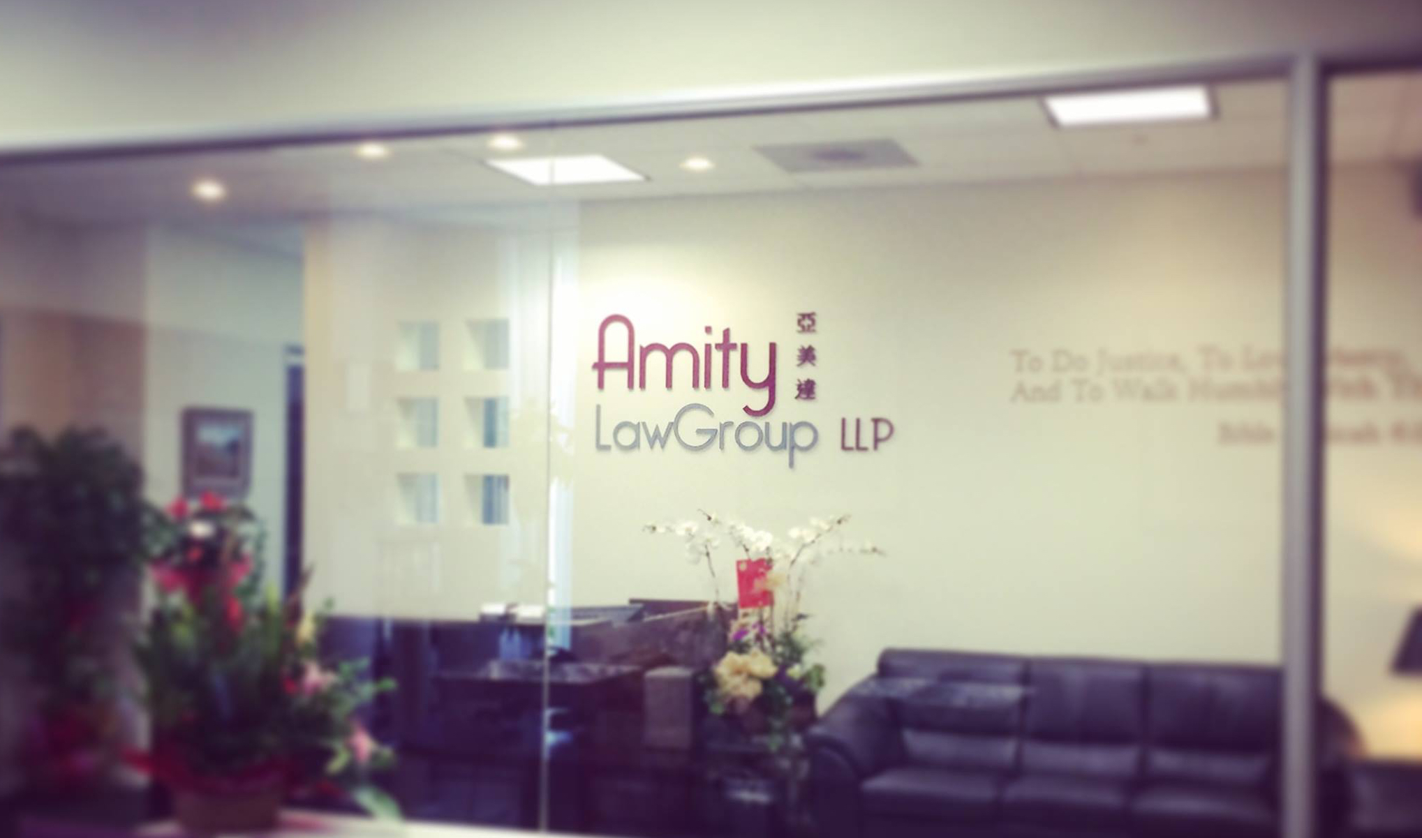 immigration-lawyer-arcadia-amity-law-group-office
