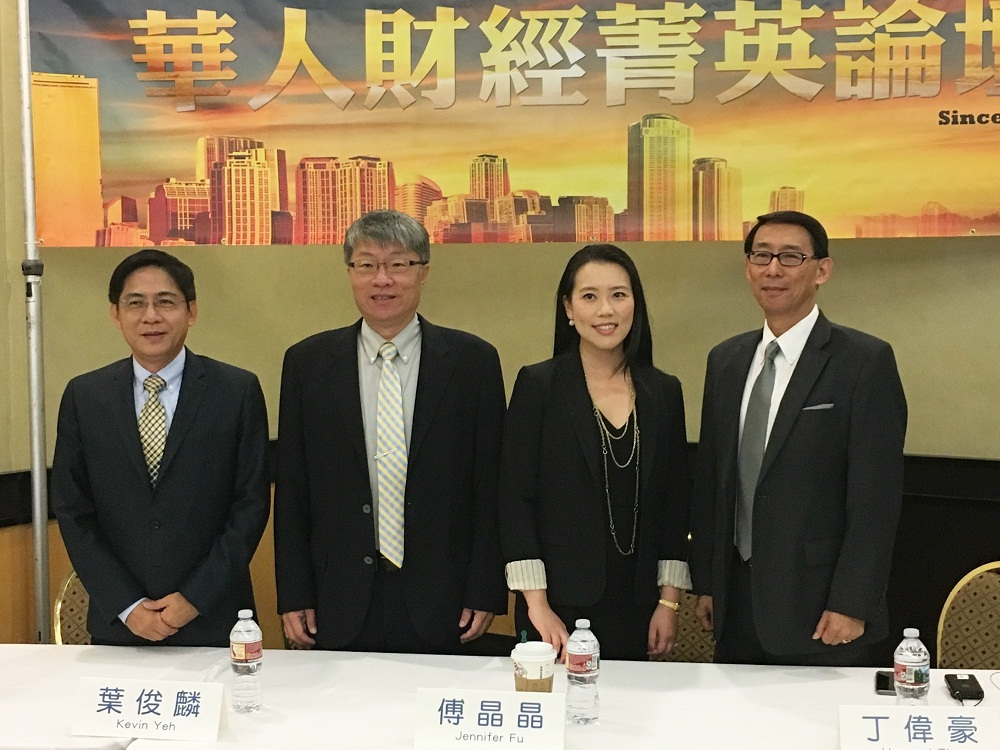 We are featured in the  Chinese World Journal  - click to read more .