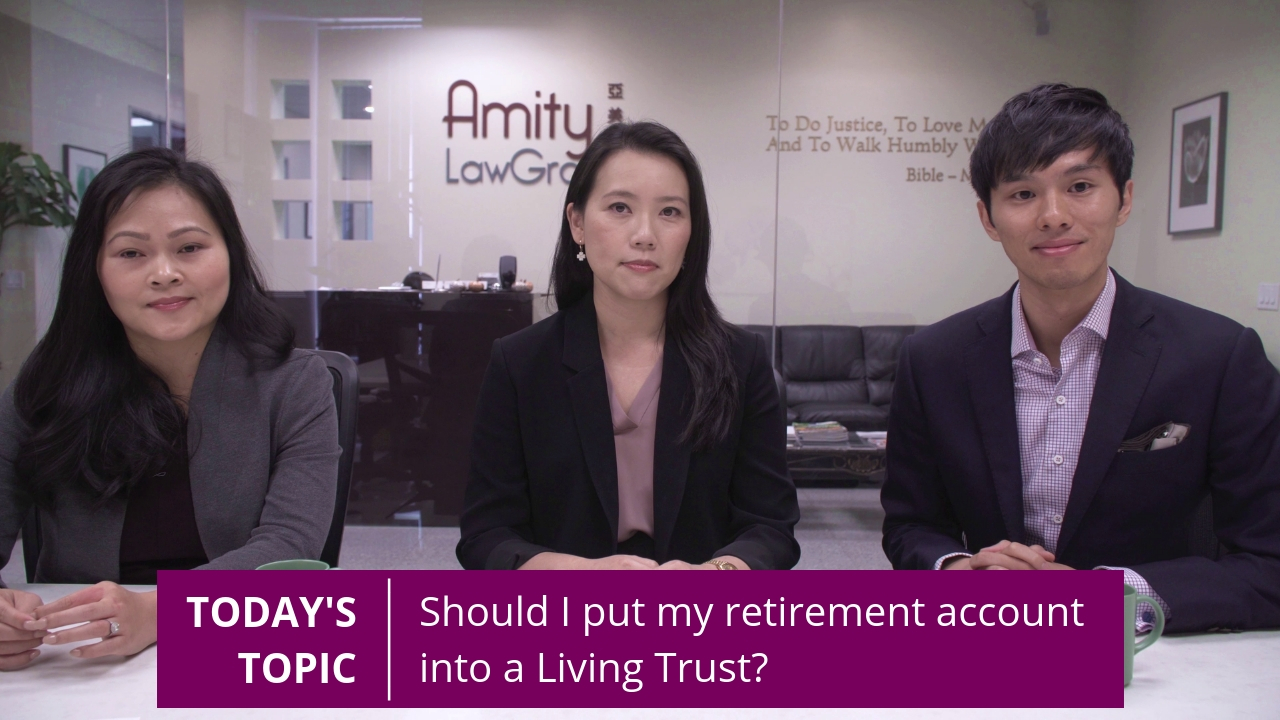 ask-amity-show-episode-13-add-retirement-account-to-living-trust