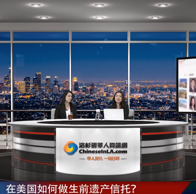 20180613 ChineseinLA broadcast.PNG