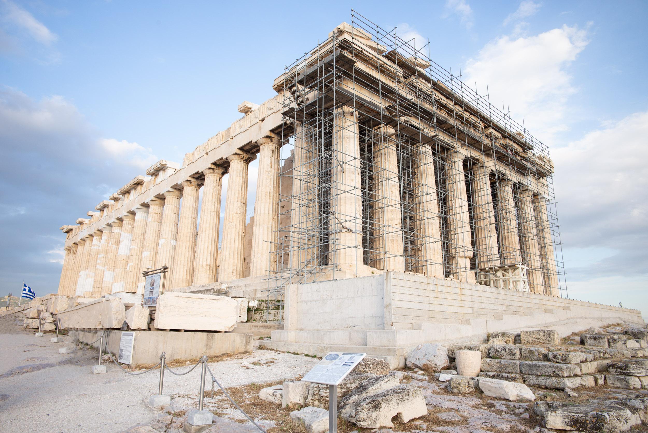 Atena Acropolis 2018.jpg