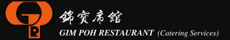Gim Poh Restaurant
