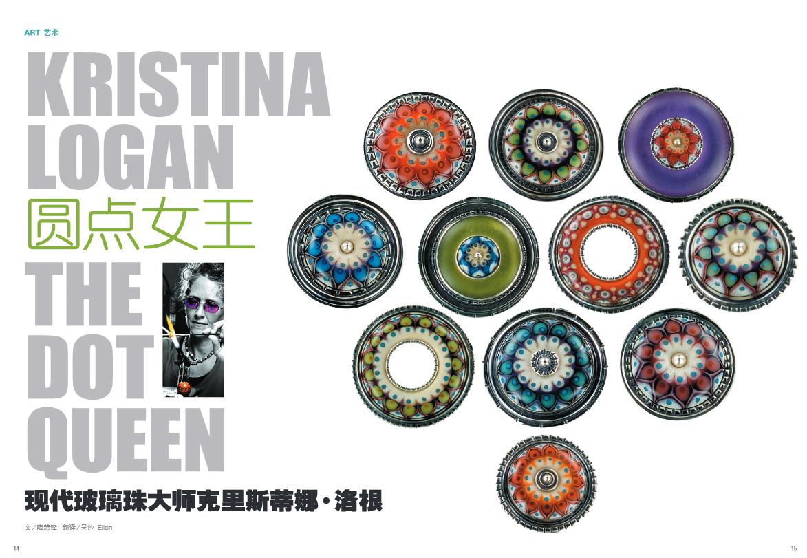 Kristina Logan Dot Queen