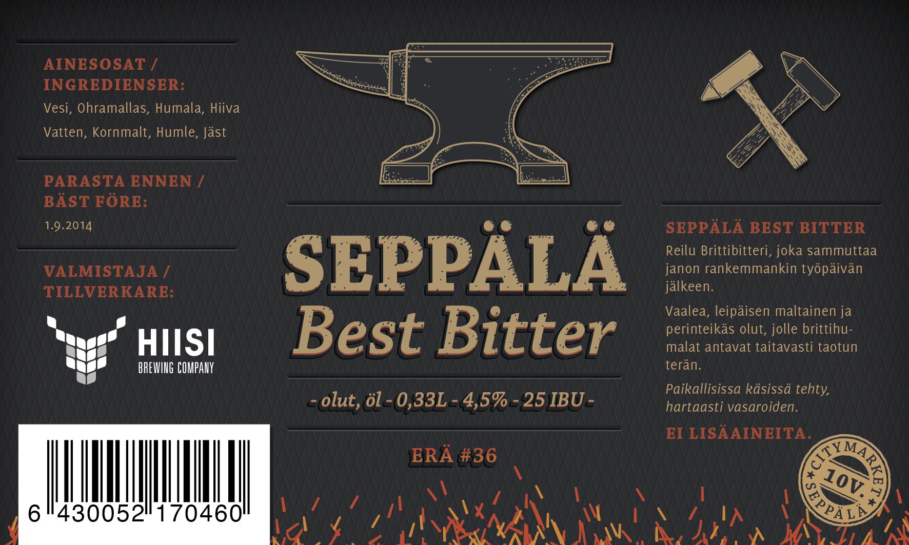 Seppälä Best Bitter. Ilmeeseen haluttiin vaikutteita Seppälän alueen seppäperinteestä. Päädyimme kuvituksessa alasimeen, vasaroihin ja kipinöihin.